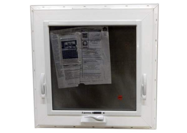 The 2x2 Insulated Awning Window includes locks, a hand crank and screen.